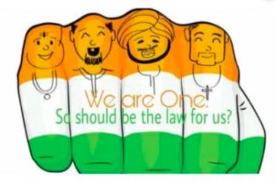 Should India have a Uniform Civil Code? - LawOrdo