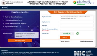 https://www.lawordo.com/ Allahabad High Court RO ARO Recruitment